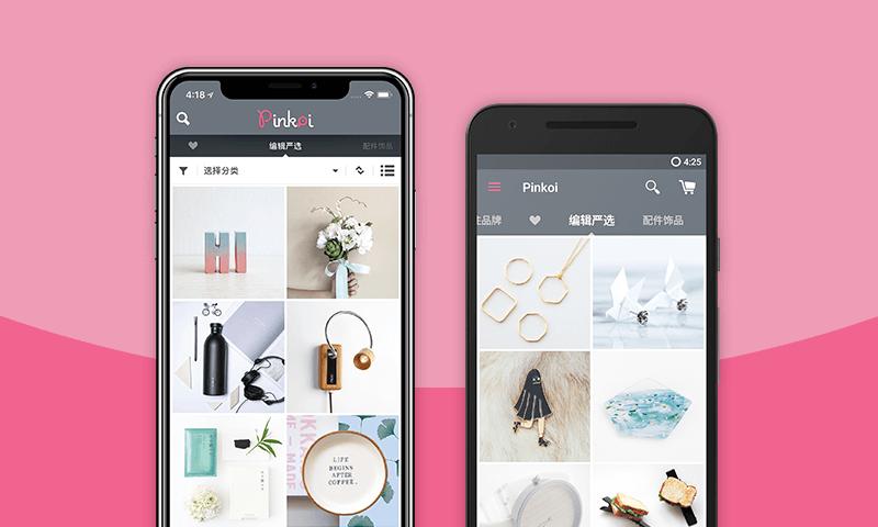 免费下载 Pinkoi 手机 APP